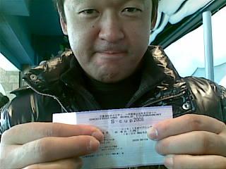 20081125(006).jpg