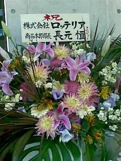 20081210(010)-001.jpg