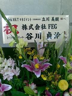 20081210(012)-001.jpg