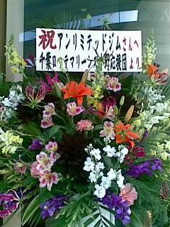 20081210(009)-001.jpg