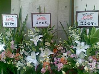 20081210(020).jpg