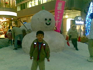 20081224(010).jpg
