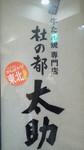 2011103111290000.jpg